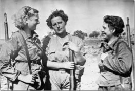 Augustin Centelles Spanish Civil War photo - 3 women
