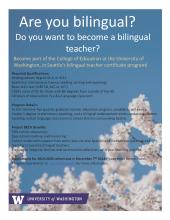 UW bilingual teacher certificate program