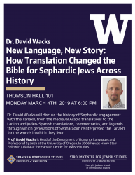 New Language, New Story: How Translation Changed the Bible for Sephardic Jews Across History